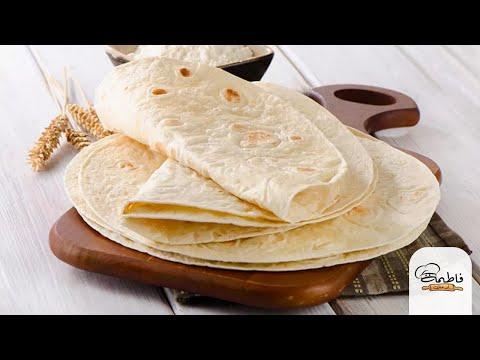طريقة عمل «خبز التورتيلا»  بمقادير متوفرة في كل بيت وطعم روعة ???????????????? من مطبخ فاطمة أبو حاتي