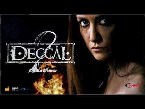 DECCAL 2 - Türk Korku Filmleri +18 En İyi Korku filmi HD 2020#Korkufilmi#CinVaka