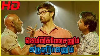 Thambi Cuttingu Video Song | Gemini Ganeshanum Suruli Raajanum Video Songs | D Imman Songs