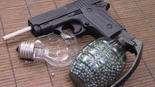 как сделать настоящий пистолет из игрушечного