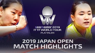 Mima Ito vs Gu Yuting | 2019 ITTF Japan Open Highlights (R32)