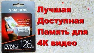 карта памяти Sony microSDXC 40 Mb/s UHS-I microSDXC 40 Mb/s UHS-I 128Gb