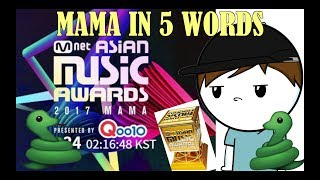 The MAMA Awards 2017 Review