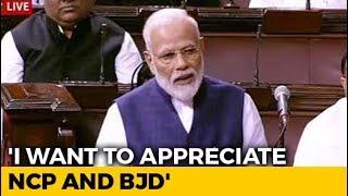 PM Modi's Shout-Out To Sharad Pawar's NCP Amid Maharashtra Turmoil
