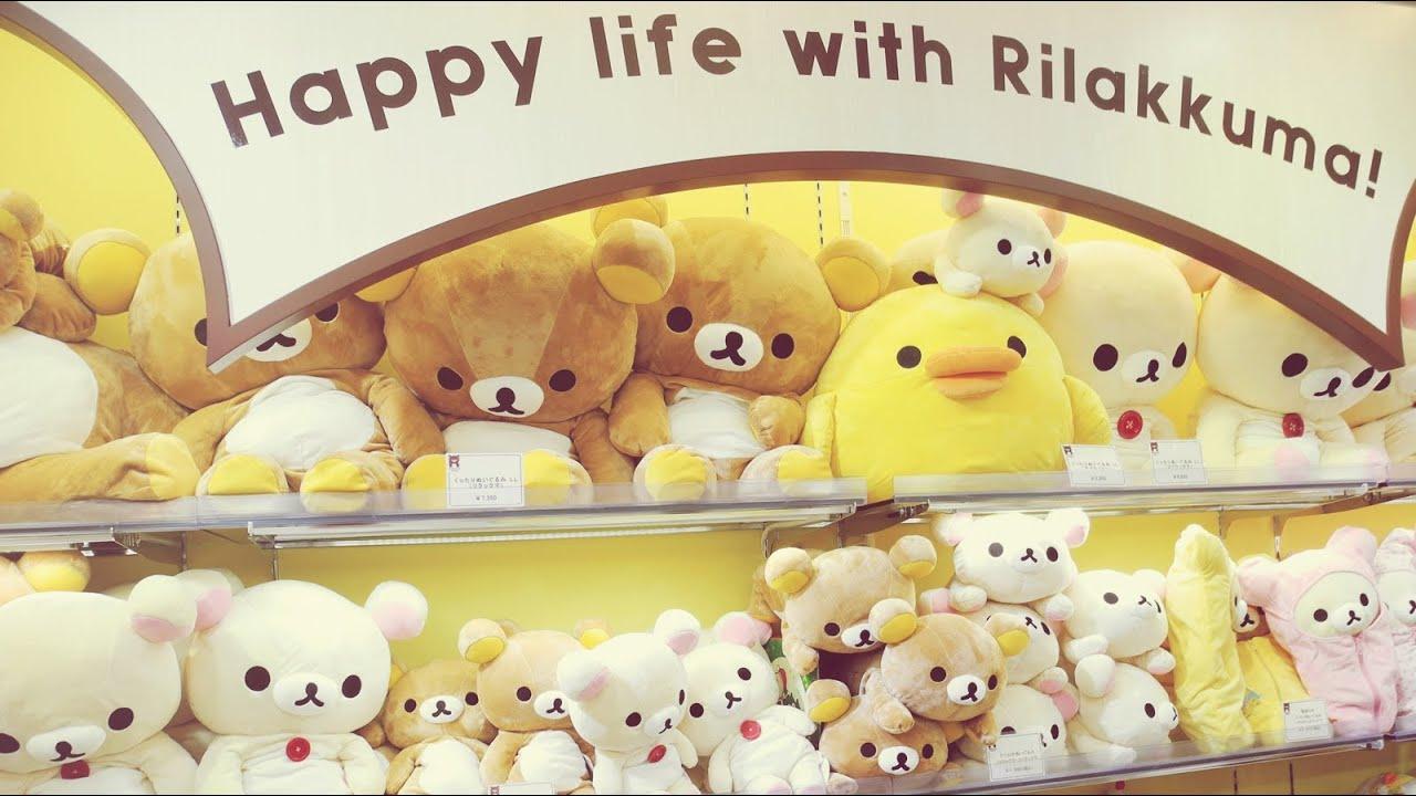 479e4af79 Take a Tour to Rilakkuma and Hello Kitty Store (Kiddy Land, Japan ...