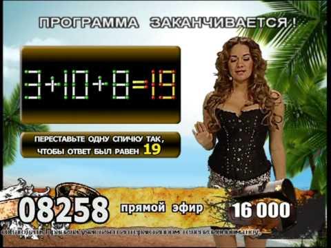 молдоване пошли в жопу