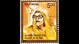 Chhappar Purana   Allah Jilai Bai