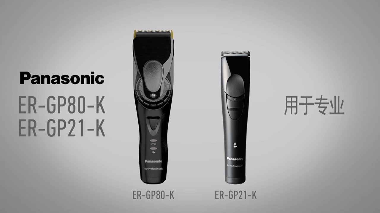 Panasonic Professional Hair Clipper ER-GP80 - YouTube 3bdd067f46ad8