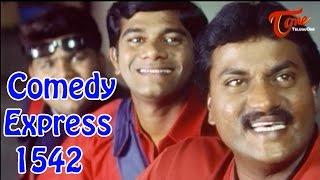 Comedy Express 1542 || B 2 B || Latest Telugu Comedy Scenes || TeluguOne