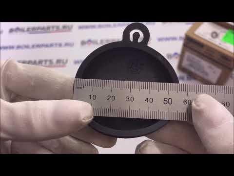 Ремкомплект гидрогруппы газовой колонки Аристон FAST E артикул 61400383