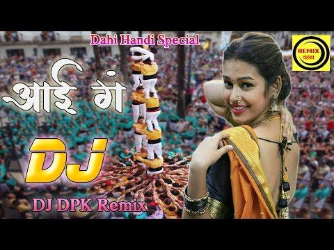 Aai Ga (Dahi Handi Special) -  DJ DPK Remix