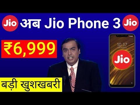 Jio ki Latest Jio Phone 3 dega sabko Takkar | Latest smartphone by Jio in 2019