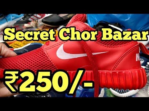 Chor Bazaar In Delhi | Secret Market | Cheapest Clothes, Shoes, Phones | Chandni Chowk