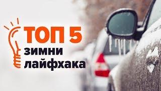 Смяна на BMW Носач На Кола - съвети за поддръжка