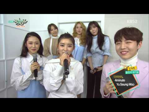 160205 4Minute & Yu SeungWoo Interview @Music Bank