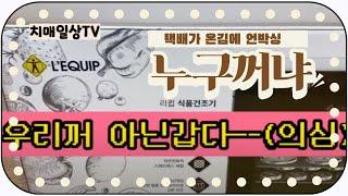 김영예할머니 식품건조기…