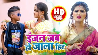 2020 का सबसे सुपरहिट | 07 साल के बच्चे के साथ Antra Singh Priyanka जोरदार धोबी गीत HD Video