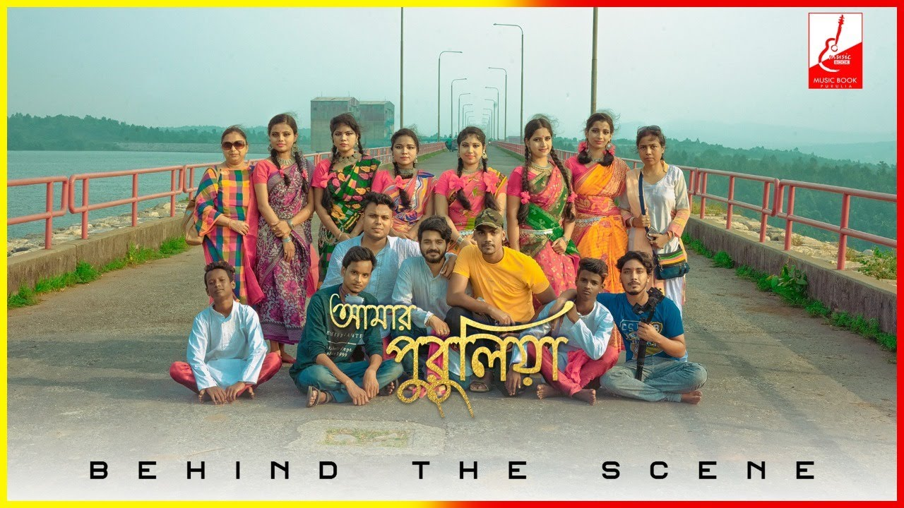 Amar purulia | Behind the scenes | Purulia song | by - Musicbook