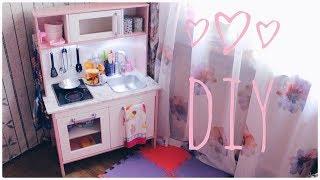 видео Детская кухня