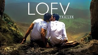 LOEV | Official Trailer | Now on Netflix [2017]