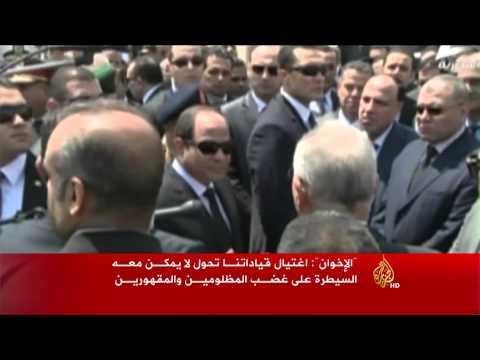الأمن المصري يصفي 13 قياديا إخوانيا