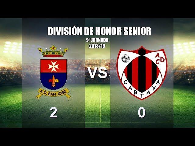 AD San José vs AD Cartaya (2018/19)