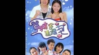 李威 - Rain and Tears 2003