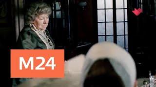 """""""Кинофакты"""": новые подробности фильма """"Приключения Шерлока Холмса и доктора Ватсона"""" - Москва 24"""