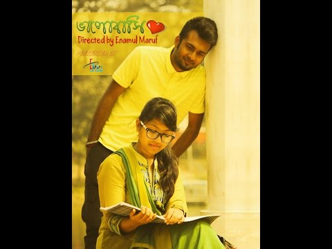Valobashi(ভালোবাসি) by Topu - Directed by Enamul Maruf