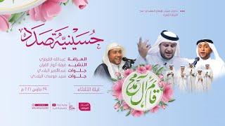 الاحتفال بذكرى ميلاد الامام المهدي (عج)    حسينية صدد