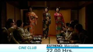 CINE CLUB // KANZO SENSEI