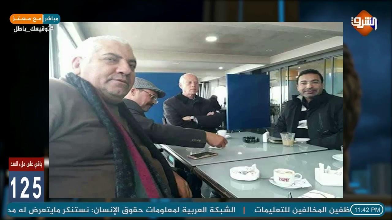 النائب التونسي ماهر زيد:ضغطت علي قيس سعيد للترشح للرئاسة في لقاءات خاصة والأن أعارضه وهذه هي الأسباب