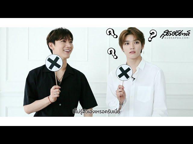 Guessing Game : Taeyong x Ten in Sudsapda