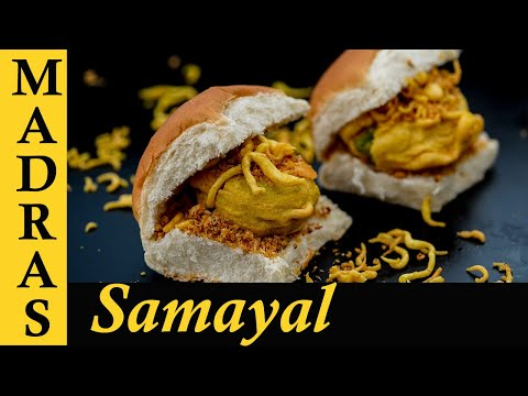 Vada Pav Recipe in Tamil | Street Food Recipe in Tamil | Chaat Recipes in Tamil
