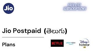 Jio Postpaid Plans in Telugu | జియో పోస్ట్పెయిడ్