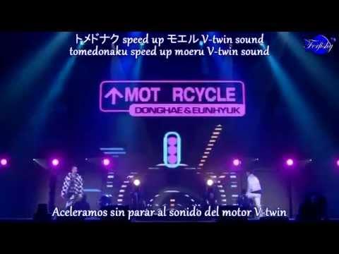 Super Junior D&E - Motorcycle + LINK MV {Sub Español/Kanji/Romanji}