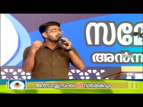 Nice Islamic song | Without Music | Saleel Thanaloor