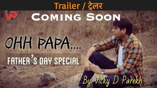"""TRAILOR 