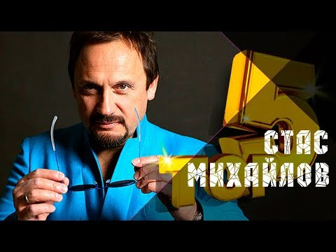 Stas Mikhailov  Top 5  New  2016