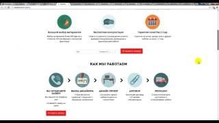 Как продавать кухни на заказ. Экспресс разбор Landing Page(моя страница вк - https://vk.com/magicstas., 2016-03-31T11:13:56.000Z)