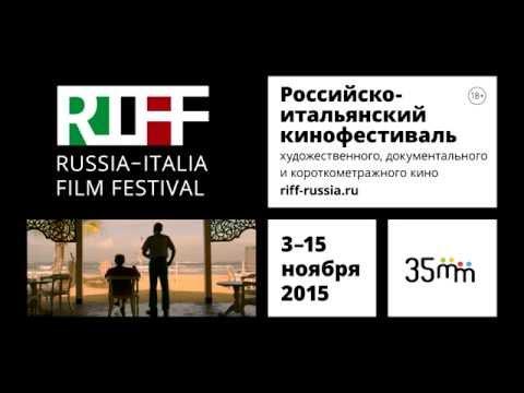 Russia-Italia Film Festival - RIFF-2015