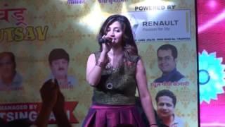 Hoj Malo - Singer Jyoti Mainy -  5th April 2016 At Raipur Chhattisgarh