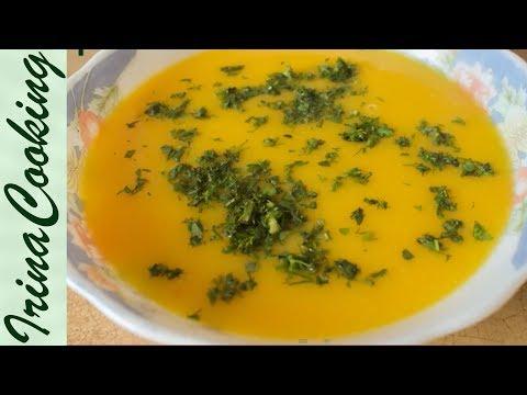 Суп - пюре из тыквы | Healthy Pureed Pumpkin Soup