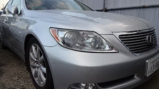Free Lexus Rental for Quiz Night Prize - Tokyo Wombats Cricket Club Oct 25th