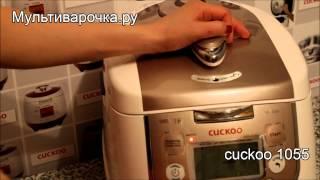 Умные пирожные в мультиварке Cuckoo 1055
