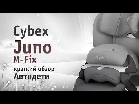 Cybex Juno M-Fix | краткий обзор Автодети