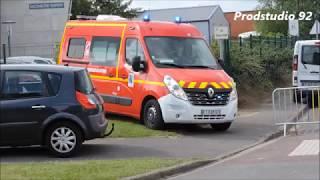 SDIS 02 2 Départs nouveau VSAV 2018 Sapeurs-Pompiers Chauny