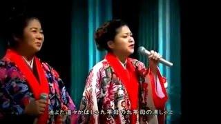 『1.曲目』 月ぬ美しゃ 島々清しゃ 古謝美佐子 夏川りみ 『2.曲目』 イ...