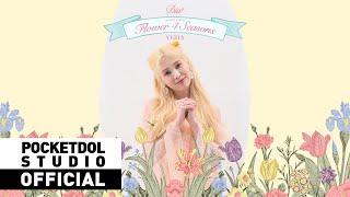 [DIA]다이아 - 6th MINI ALBUM 'Flower 4 Seasons' Special Film #Y…