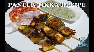 PANEER TIKKA MASALA RECIPE | PANEER TIKKA ON TAWA | SHEEBA CHEF